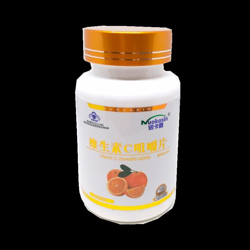 Витамин C в таблетках
